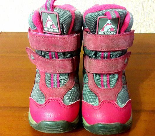 Сапожки для девочки (розовые термо-ботинки)