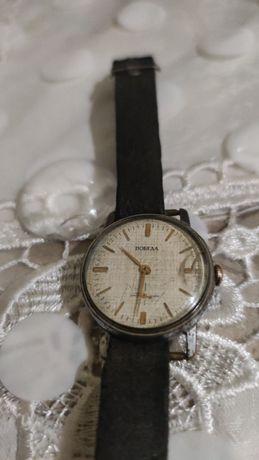 Рядянський годинник
