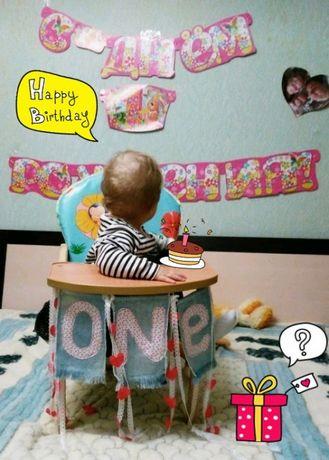 """Гирлянда """"с днем рождения"""" и флажки на стульчик для кормления"""