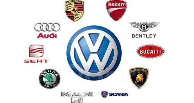 Компьютерная диагностика автомобилей100грн(Volkswagen Skoda Audi Seat)