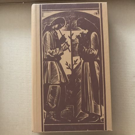 Леся Українка Драматичні поеми