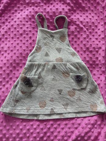 Szara sukienka ZARA 104