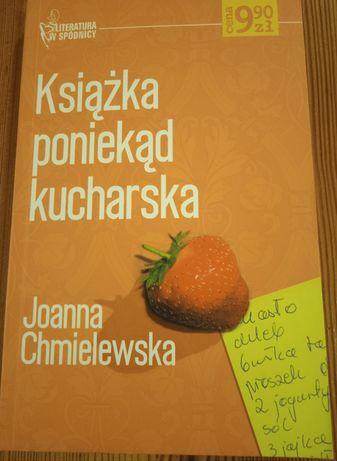 Książka Joanna Chmielewska - Książka poniekąd kucharska +2 książki