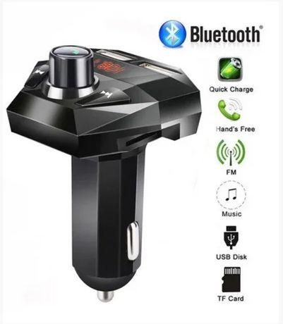 Автомобильный FM-трансмиттер G18 (2USB, 2.1A, MP3 Player)