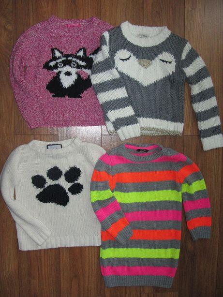 Swetry r.110-116 *NEXT,GEORGE* paski, ptaszek, łapka