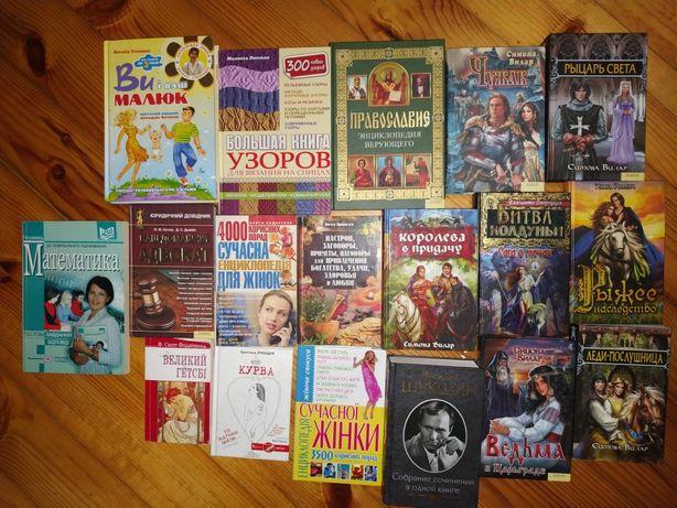 книжки,нові або 1 раз прочитані