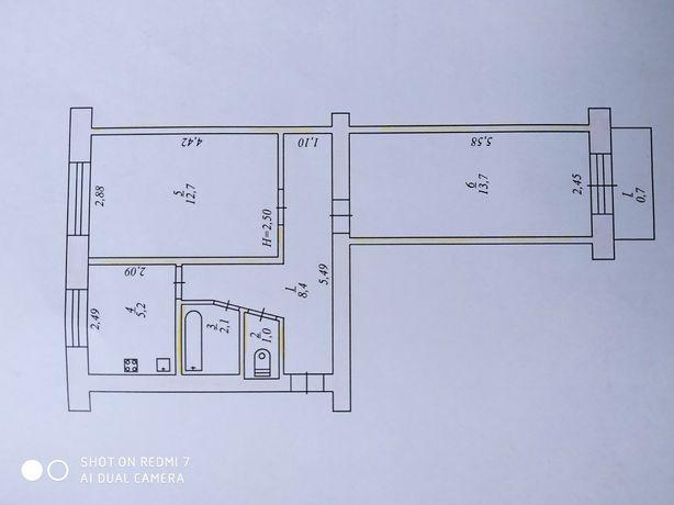 Продам двухкомнатную квартиру на Дружбе
