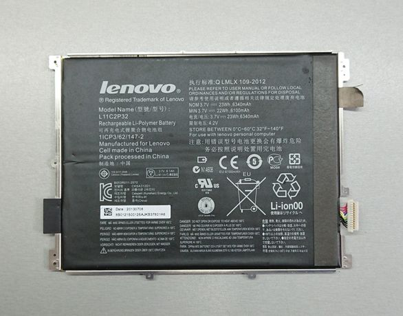 ‼️ Батарея Аккумулятор L11C2P32 для Lenovo S6000 A7600 A10-70 Леново.