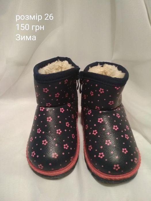 Ортопедичне взуття дитяче Нежин - изображение 1