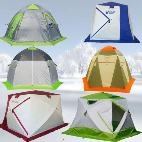 Палатка для зимней рыбалки Лотос Снегирь Нельма Омуль POLAR BIRD