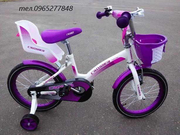Велосипед для девочек AZIMUT GIRLS/ Crosser Kids Bike