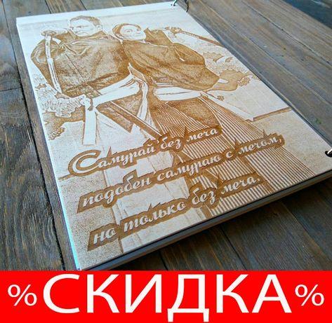 Деревянный блокнот с любым изображением ,фото , подарок
