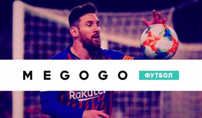 Megogo Подписка - Мегого + Футбол Лига чемпионов