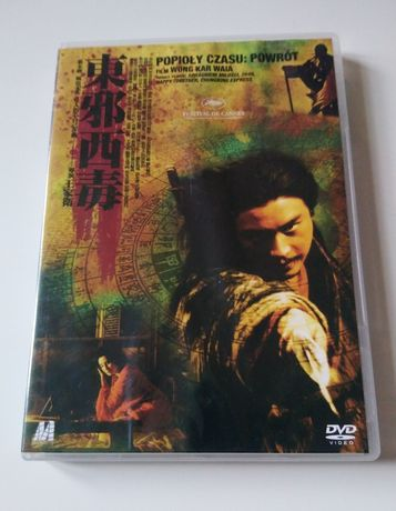 Popioły czasu: Powrót DVD Wong Kar Wai // chungking express