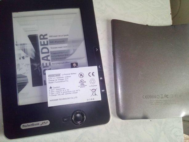 Аккумулятор от электронной книги