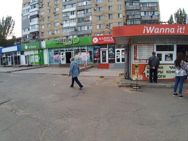 Аренда магазина 240м 45000 грн!