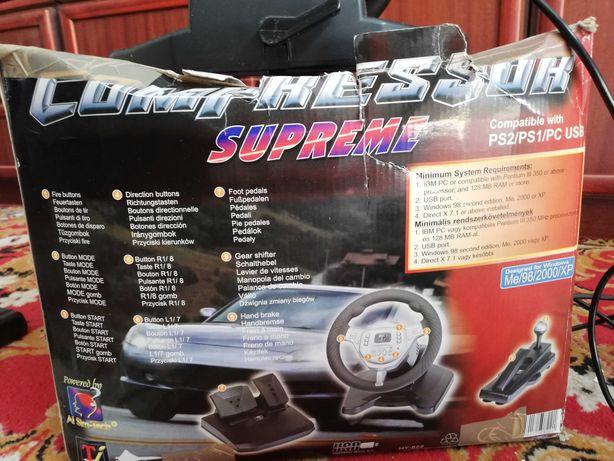 Sprzedam kierownicę do konsoli PS 2