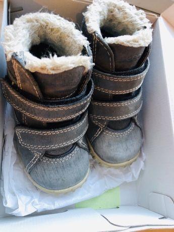 Buty zimowe buciki kozaki ECCO rozm 21 kożuszek trapery