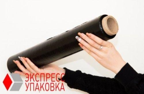 Стрейч-пленка Упаковочная пленка широкая Черный стрейч для упаковки