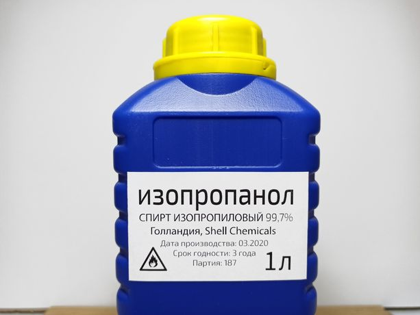 Спирт изопропиловый технический, 99.7-99.9% ИПС 1л 145 грн