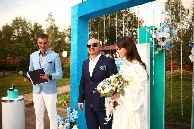 Ведущий на свадьбу Дмитрий Кирш.