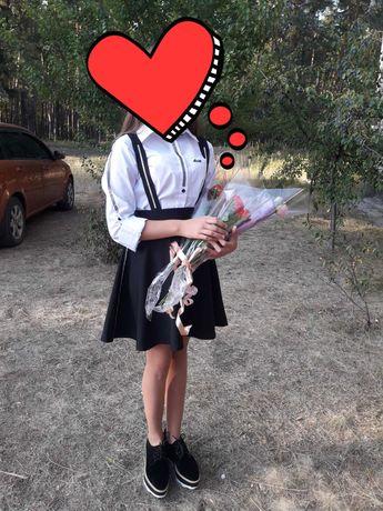 Костюм школьный юбка блузка