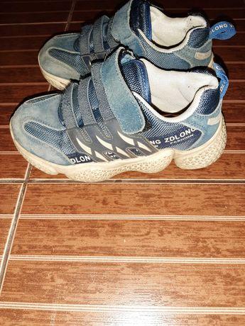 Детские кроссовки фирмы Zdlong 32 33 размер