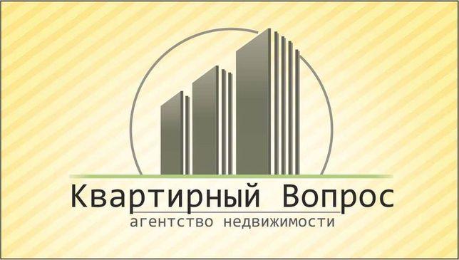 Выгодное инвестирование в недвижимость Полтавы. Новострой и вторичка
