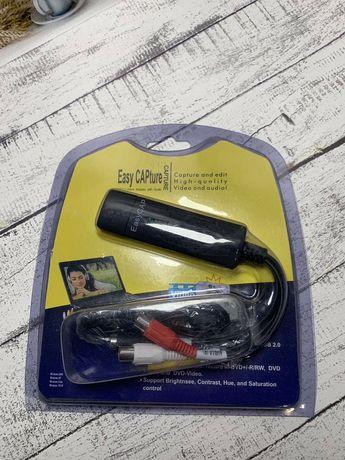 USB карта відеозахоплення Easy Cap 2.0