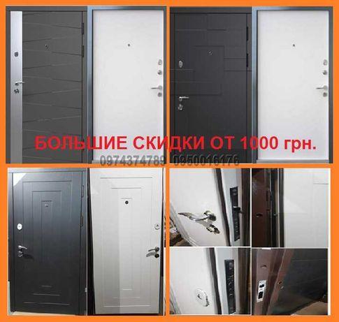 Двери входные АРМА Скидка от 1000 грн/двері вхідні