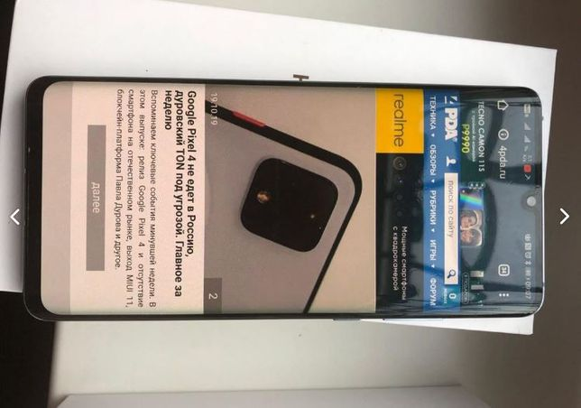 Телефон Huawei P30 Pro full FD смартфон, Тренд сезону + подарунки!