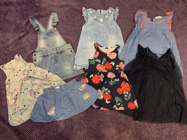 Sukienki 92