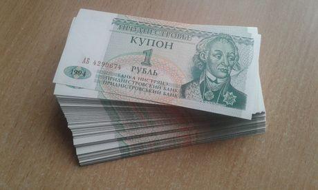 пачка банкнот придністровя 100шт unc