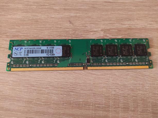 Оперативна пам'ять DDR2 512Mb