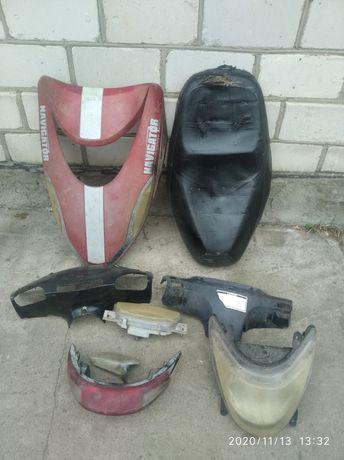 Клюв, сиденье, голова ,фара на скутер Navigator EX50QT-B/Fada/Defiant