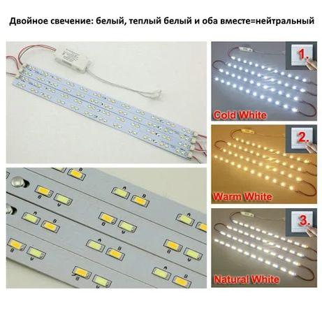 Ремкомплект 50w (2 цвета) LED для армстронг, линейки для замены ламп