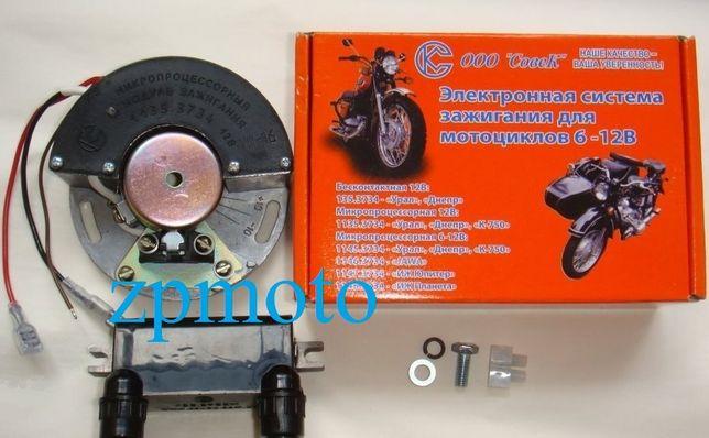 БСЗ 6 В 12 В Микропроцессорное зажигание с катушкой Днепр (Мт), Урал