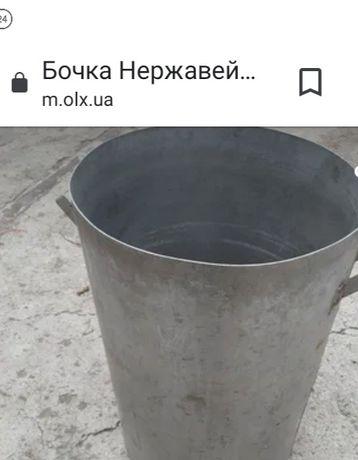 Бочка нержавеющая 200 литров