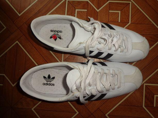Adidasy rozmiar 44,5 wkładka 28cm