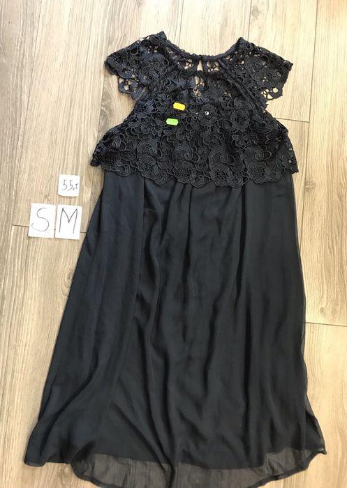 Sukienka granatowa ciążowa S/M bonprix Świecie - image 1
