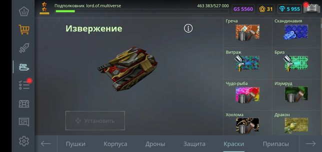 продаю акаунт танки онлайн