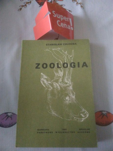"""książki """"Zoologia"""" Stanisław Chudoba tom 1 i 2"""