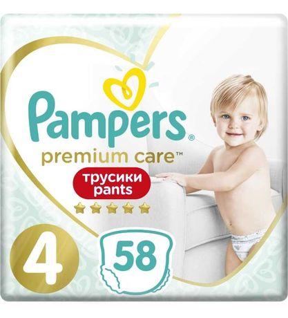 Подгузники-трусики Pampers Premium Care Pants Maxi 9-15 кг 58 шт