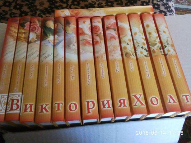 14 книг Виктории Хотланд
