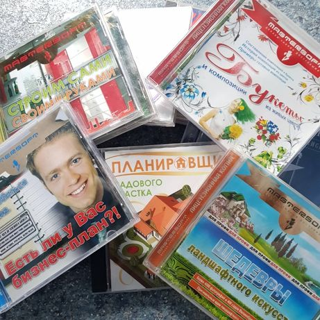 Пластинки, кассеты, ДВД диски