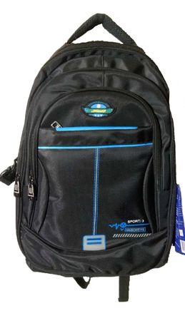 Городской рюкзак 1000р