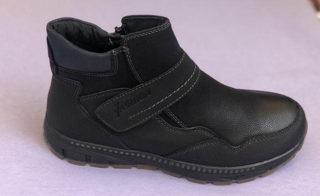 Новые демисезонные ботинки для мальчика 35 размер (23см)