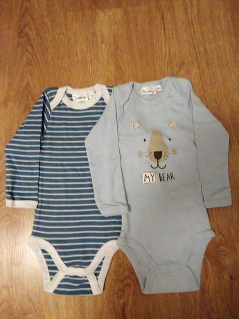 Nowe ubranka dla chłopca