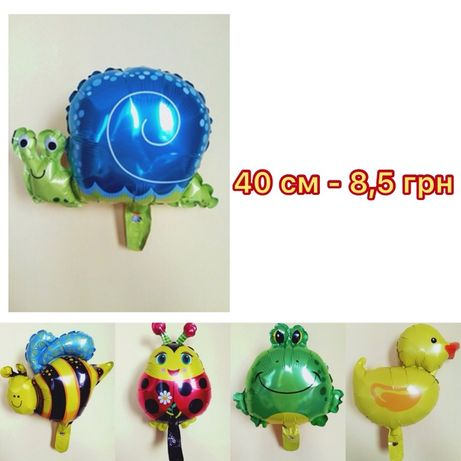 Фольгированные шарики фигуры, воздушные шары, шарики