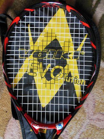 Rakieta tenisowa dziecięca Volkl Evolution 3